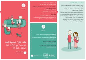 Flyer in arabischer Sprache.